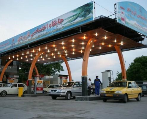فروش امتیاز ساخت پمپ بنزین